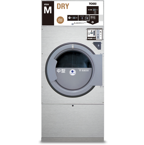 コイン式ガス乾燥機