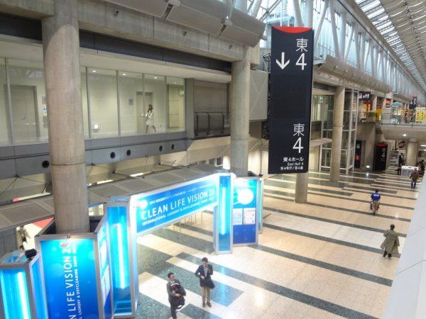 CLV21 , 2012 Tokyo