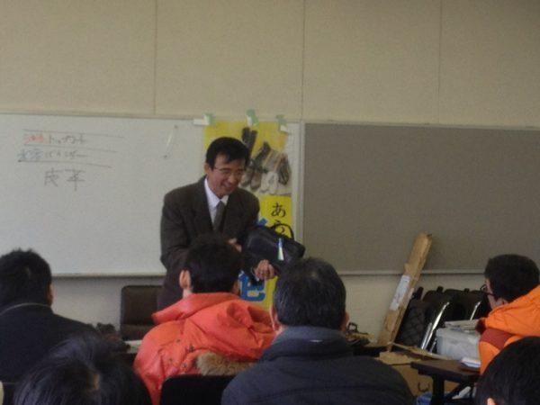 講習会ご参加ありがとうございました。