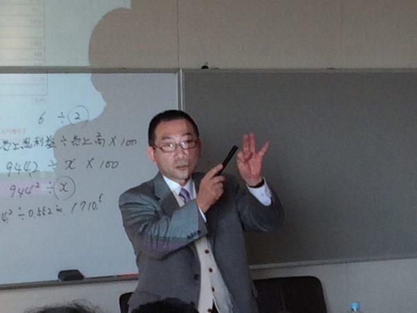 目指せ!年収1000万円プロジェクト【補講】のお知らせ